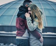愛するあなたへ想念伝達・思念伝達致します 片思い・複雑な恋・恋愛・夫婦・パートナー・オラクルカードあり