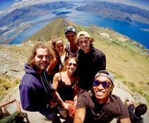 ニュージーランドのワーキングホリデー体験を教えます 仕事探し・部屋探し・生活の事など今NZにいる僕のリアルな声