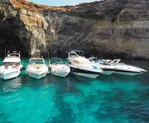 マルタ共和国で【市場調査】します 現地人へインタビューやレストラン・商品のレビューします!