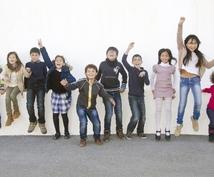 【メッセージ編】子どもがやる気になる3つのほめ言葉を提案いたします