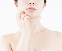 アラフォーでも綺麗なスベスベ肌になる方法教えます 歳を重ねるごとに、さらに美しくなりませんか?