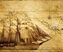 生まれ持った人生の傾向、目的地をみます 西洋占星術で、あなたの人生の設計図をみてみよう