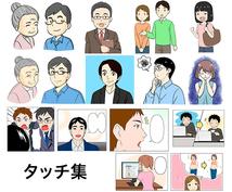 LP・HP・WEB広告用の四コマ漫画描きます SNS広告にも最適!ストーリーの相談無料!直帰率・精読率改善