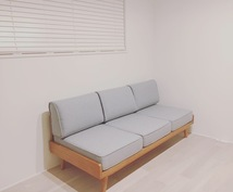 新居のインテリアの相談受けます 家具、カーテン、収納など相談乗ります!