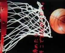 名古屋市内の体育館を無料で借りる方法