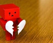 この恋やめたい。そんなあなたの今後の恋愛運占います 辛い恋から脱出して、新しい恋をしたい方へ