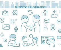 ITシステムに構築に関する、各種ご相談に乗ります 企業向けシステム、個人的なご興味問わずお気軽にお声かけ下さい
