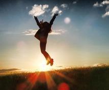 あなたの中にある真実の目標の見つけ方を教えます モチベーションが下がらない人生をおくりませんか?