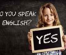 英会話と英会話の上達方法を教え、コーチングします 日本人講師とレッスンしてみたい。上達方法を知りたいかたへ