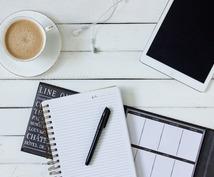 アフィリエイトブログで使用していた記事でございます 初心者アフィリエイターの方必見です。