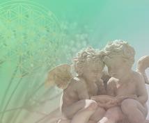 スピリットガイドより光のメッセージをお伝えします あなたを愛する守護の存在からの祝福と愛を受け取りたい方へ