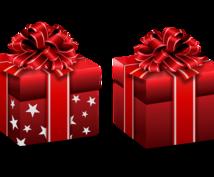男性への素敵なプレゼントを提案致します 男性のプレゼントをお考えの皆様に素敵なプレゼントをご提案。