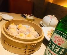 台北のレストラン候補出し、予約します 希望シュチュエーションに合わせて店の候補を提案、予約承ります