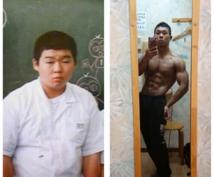 現役ダイエットトレーナーが栄養計算をします 【先着30名様まで限定 ¥25,000 → ¥9,000】