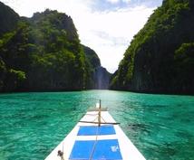 バックパッカーお母さんが答える フィリピン 移住/親子留学