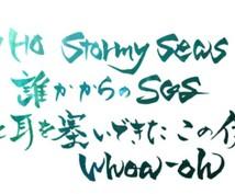 筆文字で代筆いたします 【お急ぎ、カラー、字体変更可】
