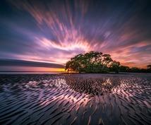 ハワイより鑑定~もっと幸せになる言葉を届けます 迷いをなくし、未来を開く あなただけに贈る高次元からの伝言