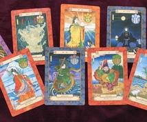 カード占術と東洋占星術、霊視で鑑定します 彼の気持ちとこれからを知りたい、彼の性格を知りたい方むけ