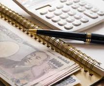 短期で収入!スキル不要!簡単操作で稼げます 月2回の収入で、あなたのスマホで安定して稼ぐ!【step2】