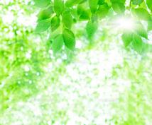 眩い光の波動∞煌めきのエネルギーを注入します 自己免疫力アップのサポートに『輝く光彩ヒーリング』