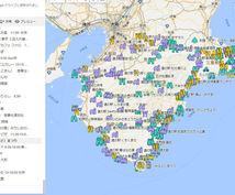 南紀ツーリングお役立ちマップデータを提供します 通年走れる南紀ツーリングのプランニングに最適