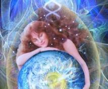あなたのカルマ解放します 心に愛を届ける【宇宙からの愛をあなたに】期間限定50%OFF