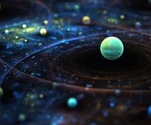 残枠1名様☆ヘリオセントリック星よみします 太陽視点のヘリオセントリック星読みで『魂本来のわたし』を知る