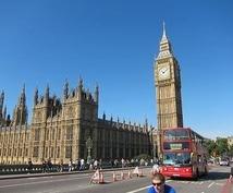 【イギリスでの留学/ワーキングホリデーをお考えの方へ】実際の経験を基にお伝えします。