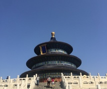 中国の歴史について教えます 人物、場所、戦役など気になる中国の歴史をすっきりさせます。