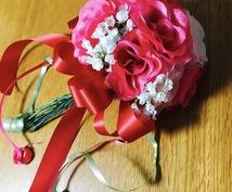 結婚式の悩み、相談、アドバイスをます これから式を挙げる方の役にたてたらいいなと思ってます。