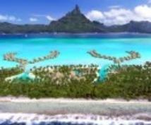 【♡南国楽園系リゾートの頂点♡】モルディブ・ボラボラ島(タヒチ)でのリゾート選びのお手伝いを致します