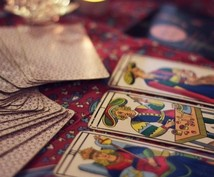 タロットを使って心に秘めた悩み解決策をみつけます タロット占いオラクルカード使いながら鑑定、愚痴をきいています