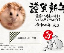 1月末までお試し!写真入ポストカード作ります お試し デザイン1件1000円 格安