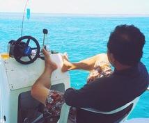 沖縄地方に行こうとしてるあなた!希望に合った島を紹介致します(^.^)