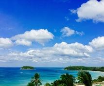 タイ自由旅行に関してなんでも答えます ★現在タイ駐在中★自由旅行の不安、ホテル、観光地情報