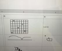 東大、早慶、マーチのインカレで成り立ってます WEBテスト、テストセンター Excel解答 ~ver18卒