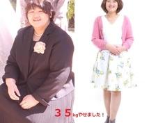 ストレス・リバウンドがないダイエットができます 何をしても痩せない・サロンに通えない・こっそり痩せたい方へ