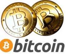 初心者必見!bitcoin(ビットコイン)投資で日利1.15%!効果的な投資方法教えます!