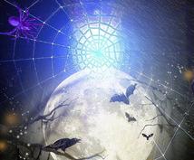 魔導の王の波動伝授します 神様、仏様、大天使などに興味があるあなたへ!