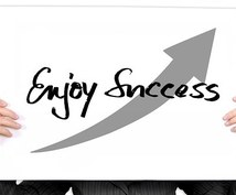 事業計画・ビジネスアイデアのブラッシュアップします 行き詰っている・具体的にならないなどの悩みを解決サポート!!