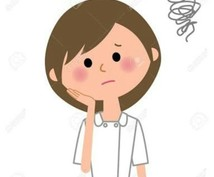 看護師さん・看護学生さんの悩み相談に乗ります 職場や実習、進路に関して悩みを抱えている方