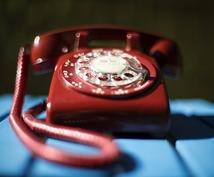法律の学習法について電話で相談に乗ります 法学未修者・通信過程の方必見!