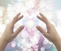 恋愛成就!高次元の縁結びヒーリングで幸せにします 縁結びに特化したヒーリングです!魂レベルで惹き合わせます。