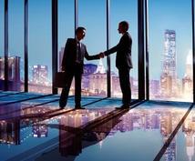 財務分析、銀行対策、資金調達等の相談受け付けます ビジネスの加速に「財務」の力を!