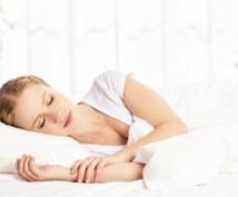 ヒーリングと食べ物○○だけで爆睡する方法教えます 調理も手間もかからない寝る前に食べるだけで快眠効果抜群