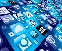 ホームページやSNS・ネット戦略の相談を承ります ネット全般における戦略や、サービスの選定などにお悩みの方に