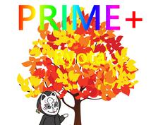 PRIME+&強力インジケータを格安提供致します PRIME+だけでは勝てない私が導き出した答えです