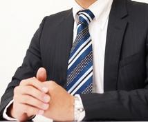 履歴書添削ます 人事採用担当が履歴書添削します