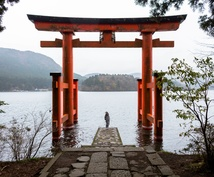 神道の神々の未来予知を伝えます あなたの悩みや未来を神々にお聞きし、お答えします。