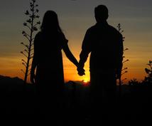 男心、女心がわからない!を解決します 男心、女心が分からずに悩む人をお助けします。